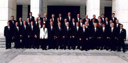 A Choral Concert by the Corfu Choir